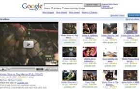 Google Video deja de funcionar