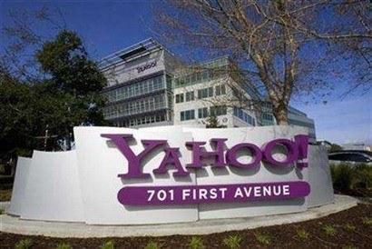 Scott Thompson nuevo jefe de Yahoo
