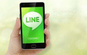 Como bloquear contactos en Line
