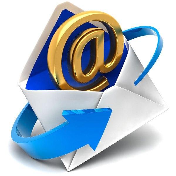 generador-correo-electronico-falso