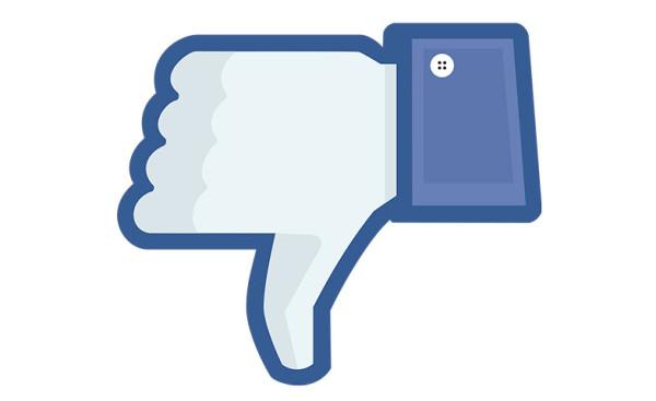 como-poner--boton-de-no-me-gusta-en-tu-facebook