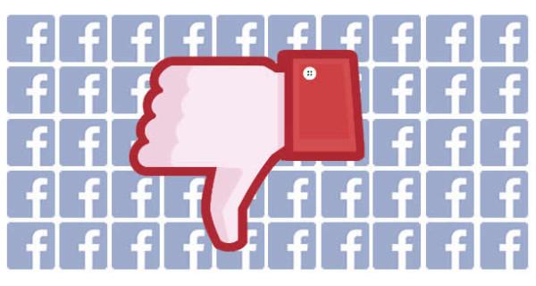 como-poner-el-boton-de-no-me-gusta-en-tu-facebook-logo