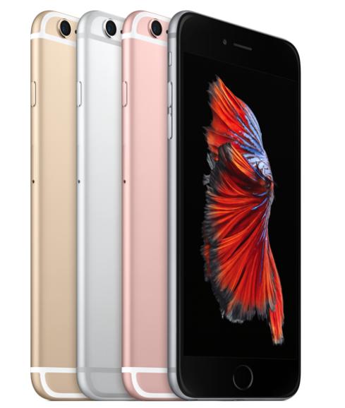los nuevos -iphone-6s-e-iphone-6s-plus