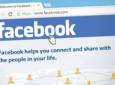 Cómo Saber Quién Visita mi perfil de Facebook en 2017