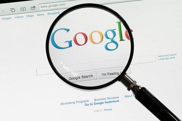 Trucos secretos google
