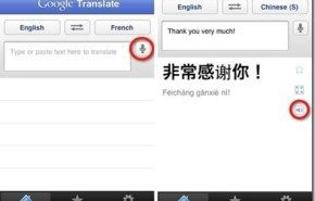 Descargar Google Translate para iPhone