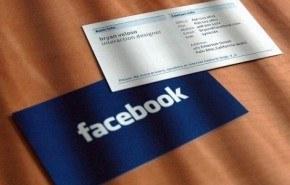 Facebook obtendría un crecimiento publicitario entre el 2009 y 2010